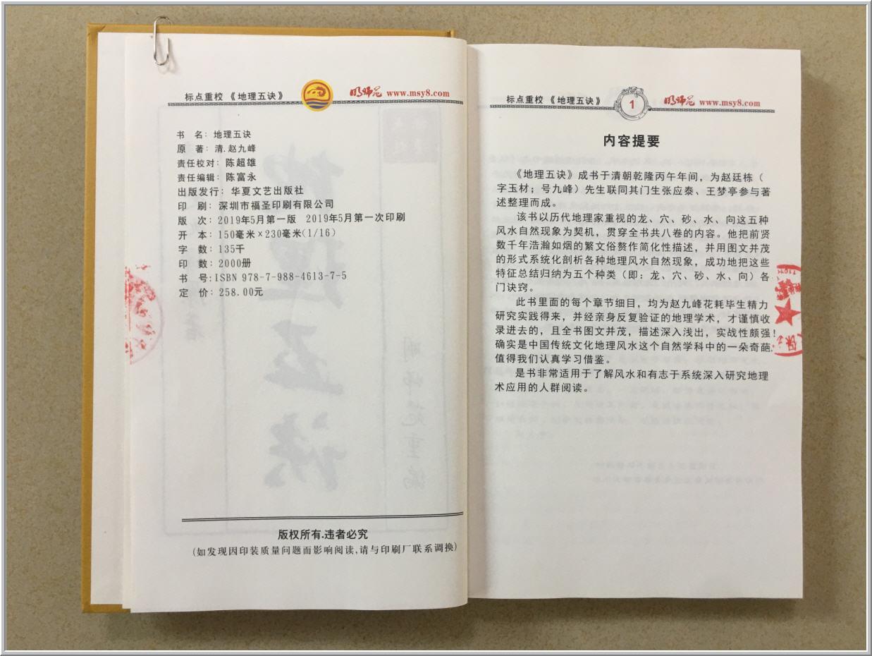 书4.jpg