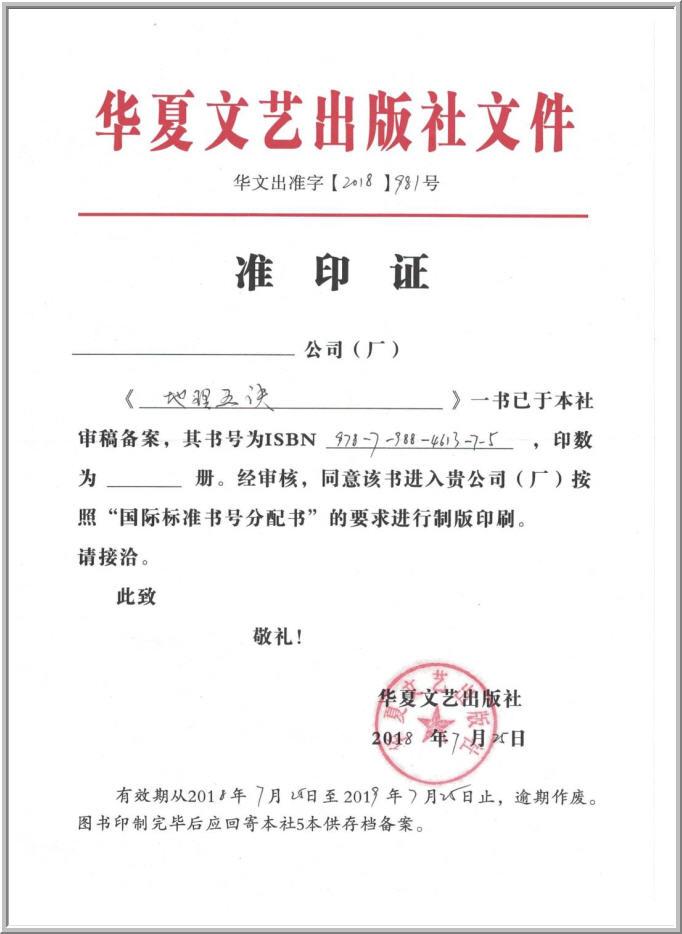 书号2.jpg