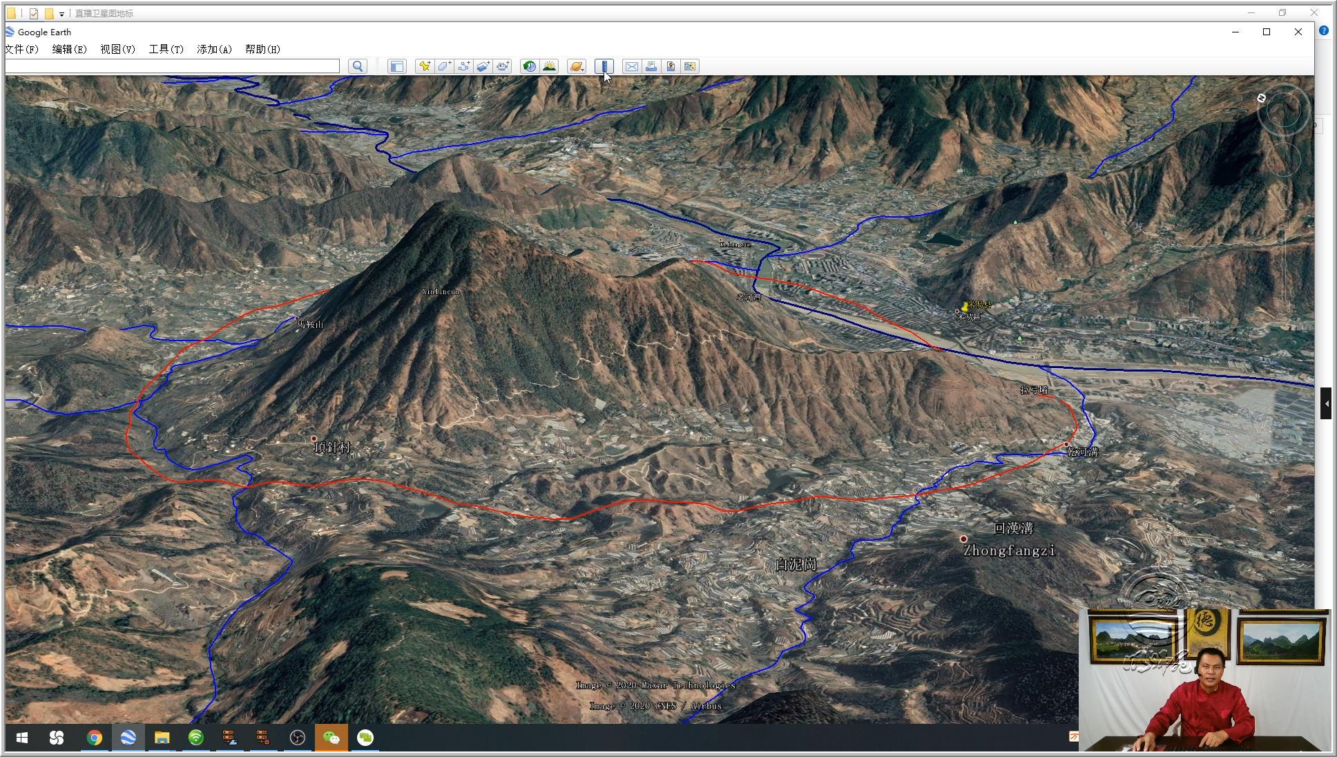 第29场 :深化卫星图应用 2020-07-25