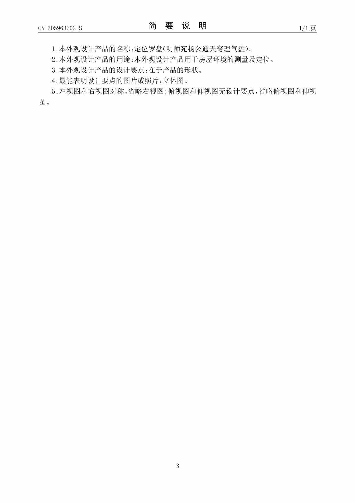 5_Jc.jpg