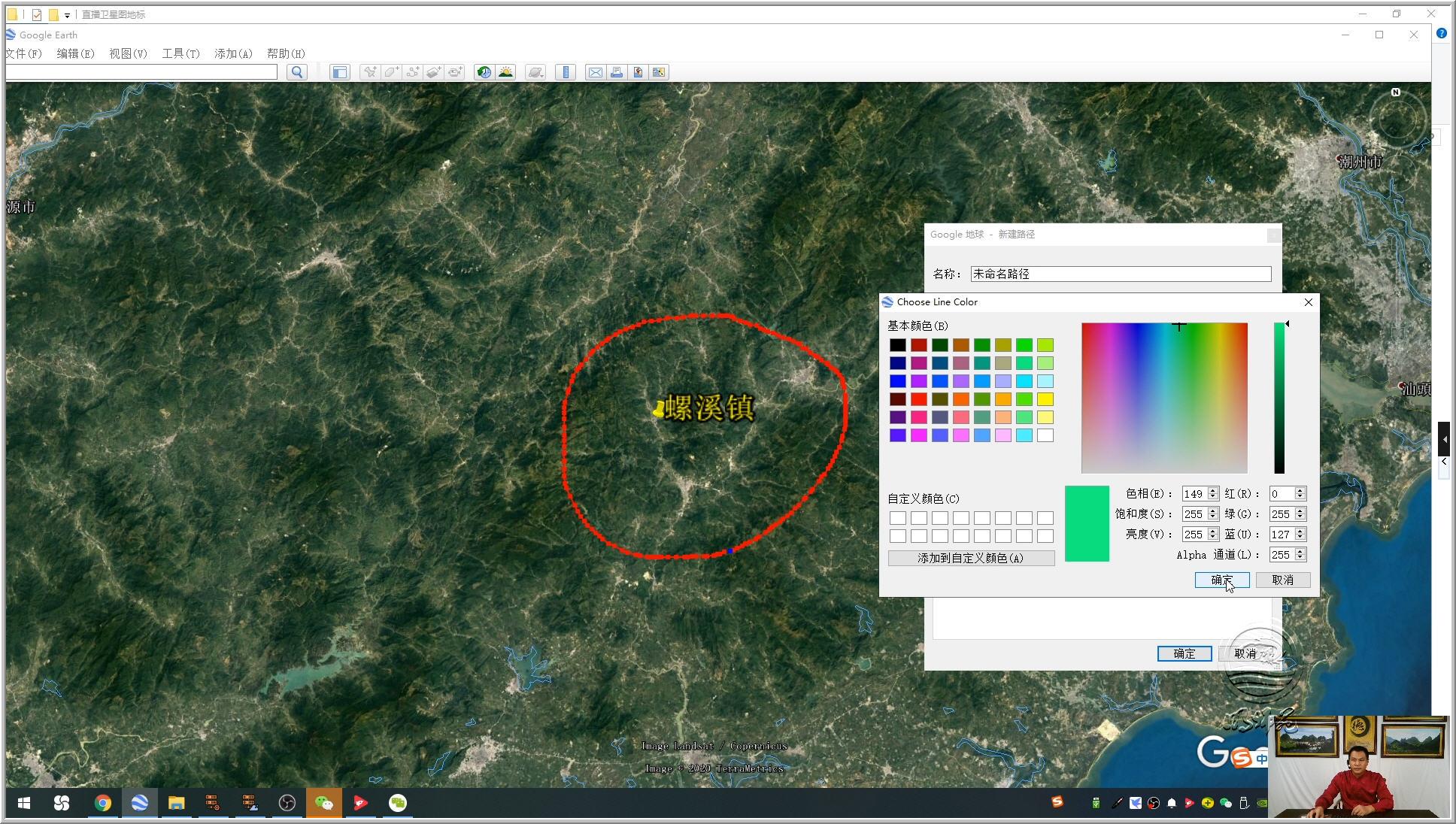 第28场 :卫星图实战应用 2020-07-18