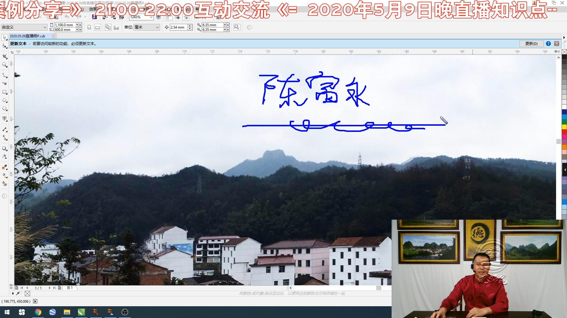 第18场:论临官峰专场 2020.05.09