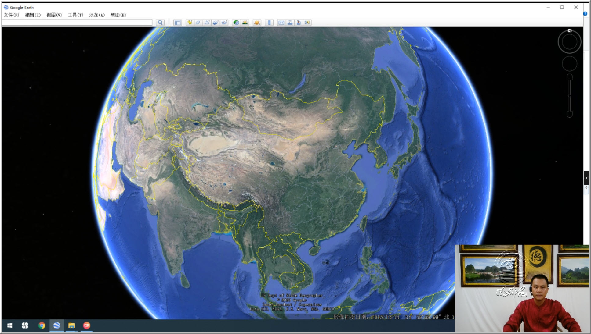 第32场:卫星地图估龙 2020.08.29